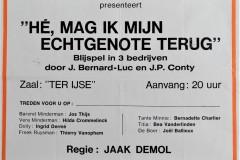 1981_10_HeMagIkMijnEchtgenoteTerug