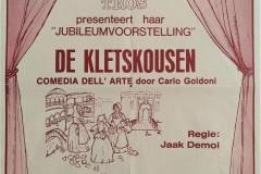 1984_02_DeKletskousen