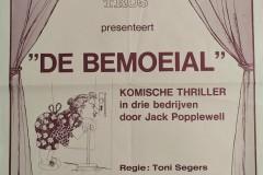 1984_10_DeBemoeial