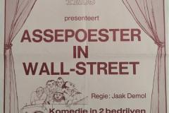 1985_03_AssepoesterInWall-Street