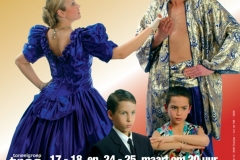 2006 maart - The king and I